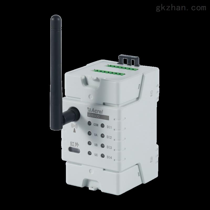 安科瑞 供应 环保用电监测模块 测1路三相