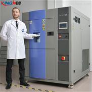 新能源汽车电子高低温冲击试验箱