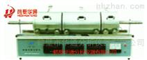 TQ-3A 碳氢元素分析仪