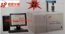 ZDHW-8000A/B 型微机全自动量热仪