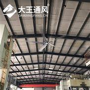 济宁工业大风扇,泰安工业风扇厂家
