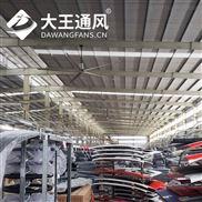 滨州节能工业风扇,临沂工业大型风扇