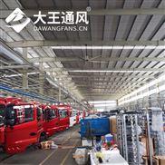 滨州工业大型吊扇,临沂工业吊扇