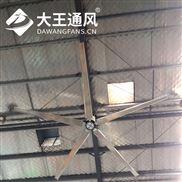 滨州工业大吊扇,临沂工业风扇