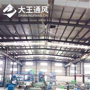 滨州工业大风扇,临沂工业风扇厂家