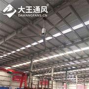 潍坊节能工业风扇,威海工业大型风扇
