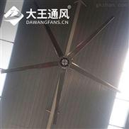 潍坊工业大吊扇,威海工业风扇