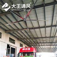 潍坊工业大风扇,威海工业风扇厂家