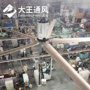 烟台节能工业风扇,东营工业大型风扇