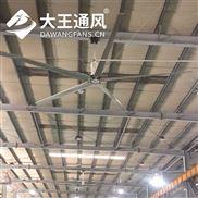 淄博节能工业风扇,枣庄工业大型风扇