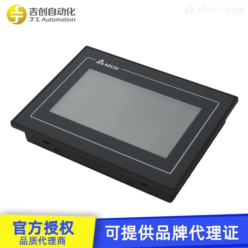 台达 人机界面 DOP-W系列 触摸屏 代理商