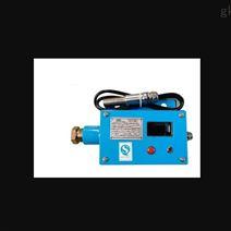 矿用红外温度传感器ST15-GWH100M267804