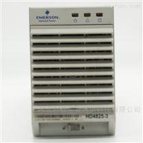 艾默生HD4825-3整流模块 电源开关整流器
