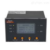 AIM-T500工业绝缘监测装置