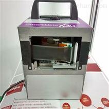 马肯依玛士X40热转印打码机