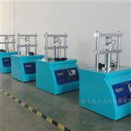纸护角纵向压力试验机检测设备工厂