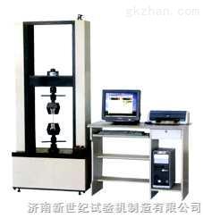 微机控制电子拉力试验机LDW-2、5、10、20、50