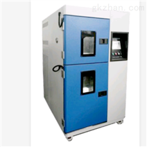 高低温冲击試驗箱GDC4010