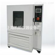 高低温恒定湿热试验箱GDHS8025