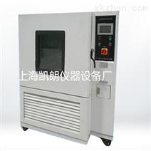 高低温恒定湿热試驗箱GDHS8025