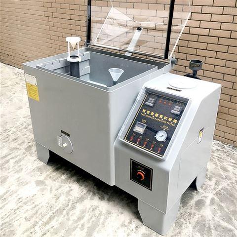 医疗器械气体腐蚀试验盐雾试验机