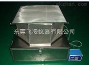 垂直水平耐燃烧试验机(电池燃烧试验机