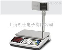 供应凯士电子商贸用电子溯源串口打印标签秤