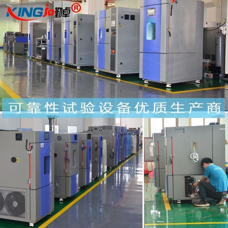 恒温恒湿箱交变试验箱LED电源老化测试机箱