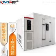步入式高低温湿热老化试验箱