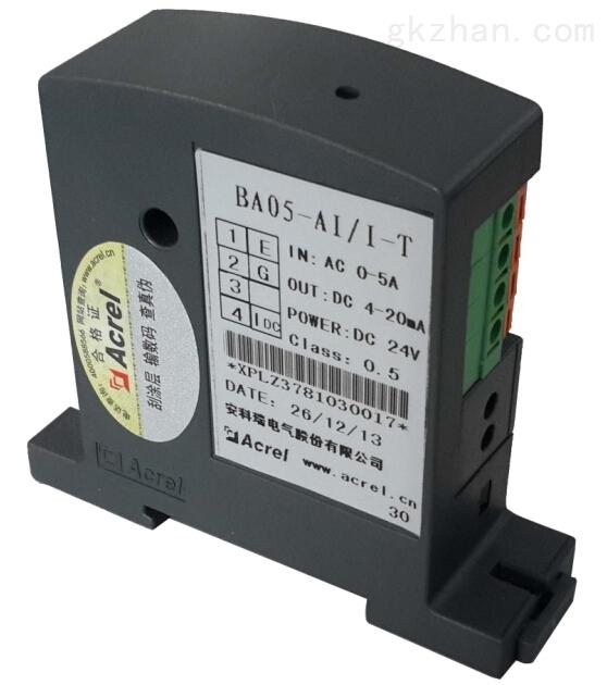 高精度电流传感器BA20-AI/V安科瑞品牌