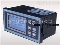 血站单色无纸记录仪 小型温度记录仪