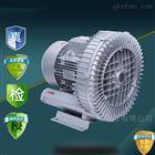 湖南直销3D打印机专用高压鼓风机厂家