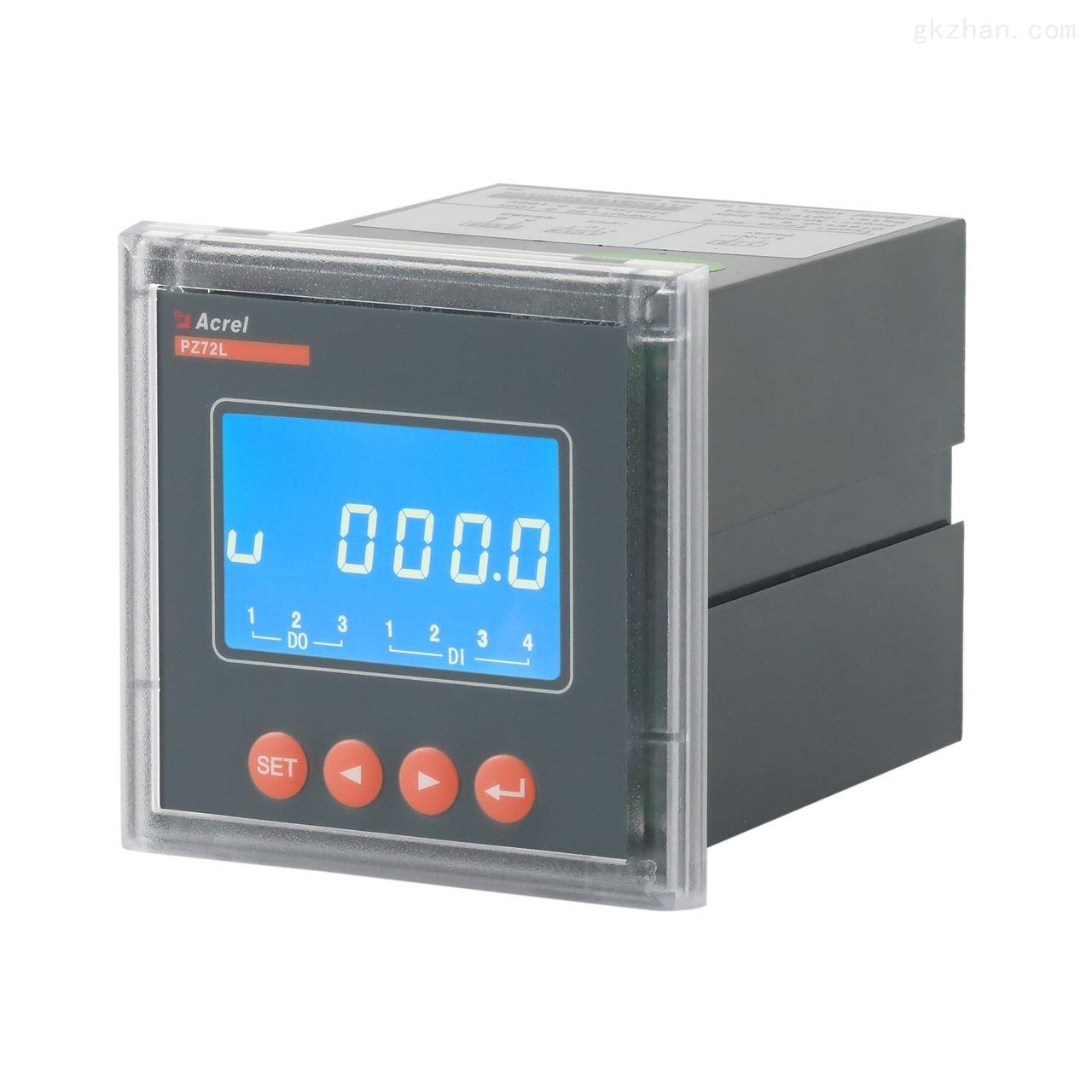 多功能电力仪表电力参数测量表带通讯