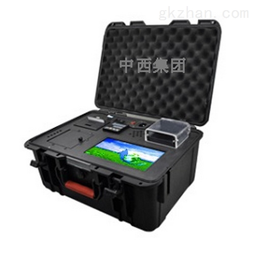 便携式99参水质分析仪 现货