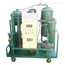 绵阳 抗燃油专用滤油机