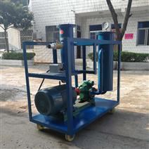 重庆 单级高效真空滤油机