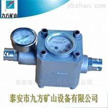 DC4.5/200煤层注水表生产厂家