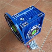 供应厂家生产紫光涡轮蜗杆减速机