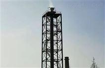 煤气放散塔点火装置操作简单便捷使用稳定