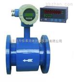 深圳恒准仪器污水流量计,电磁流量计