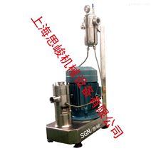 纳米零VOC水性树脂高速乳化机