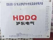 HDK400-16低壓饋電開關智能保護器
