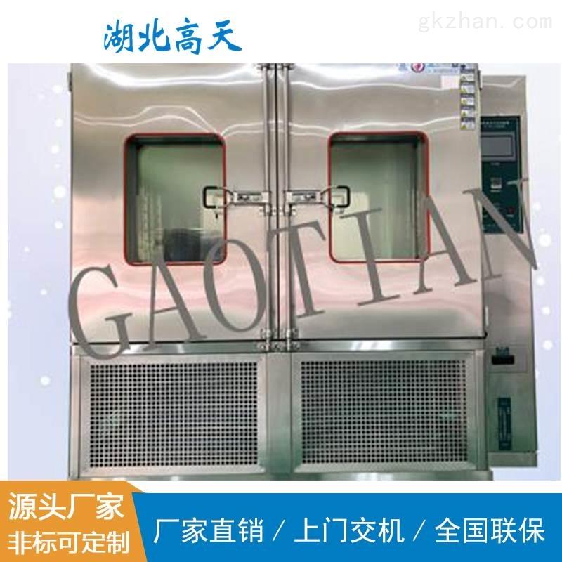 线性耐高低温湿热试验箱GT-TH-S-80专业品质