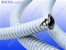 SPR-PVC-AS包塑镀锌钢金属软管