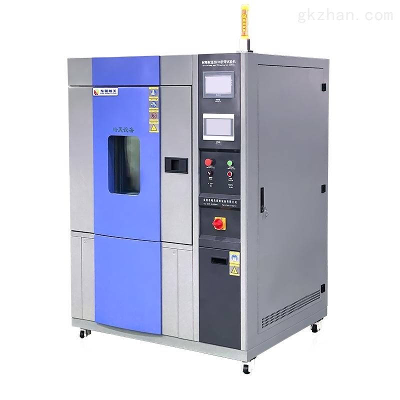 恒温紫外线老化试验箱恒温调节光照老化功能
