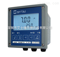 PC-902-电厂PH计,电厂PH控制器,PH酸碱度计