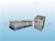 垂直水平电磁式振动试验机