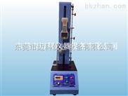 新款热卖!塑胶桌上型电动拉力试验机,电动拉力机厂家