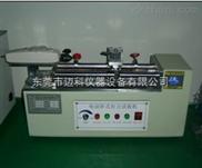 促销MK-8809电动卧式拉力试验机  电动卧式拉力试验机 卧式拉力试验机厂家