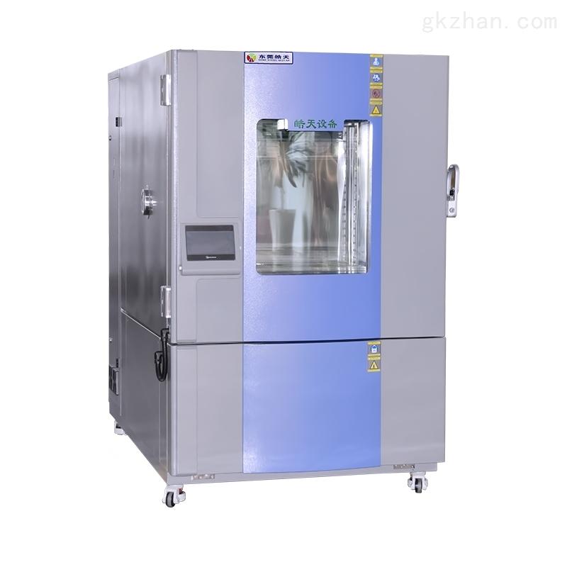 1.2方高低温交变湿热试验箱程式设置